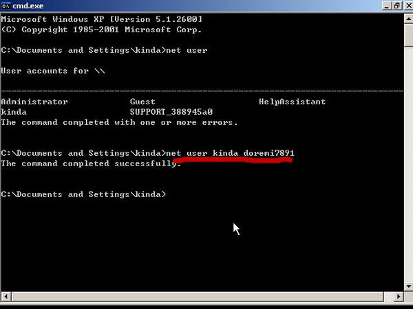 Contourner le mot de passe Windows 7 avec l'invite de commandes