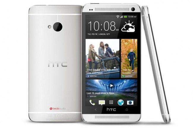 Réinitialisez un HTC verrouillé aux réglages d'usine